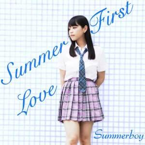 SummerFirstLove_マスター_60